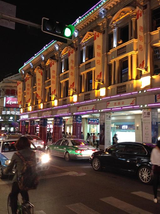 走自己的路,游历在桂林,厦门图片