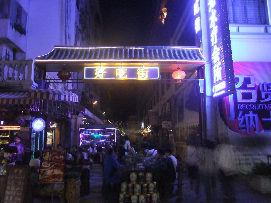 2014尚水美食街,品种还挺多的,赚钱22点就基.档口可惜卖美食什么图片