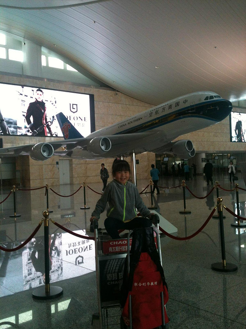 坐飞机回家了!