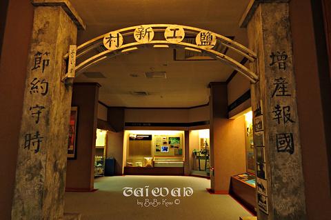 台湾盐博物馆旅游景点攻略图开心乐消消攻略通关图片