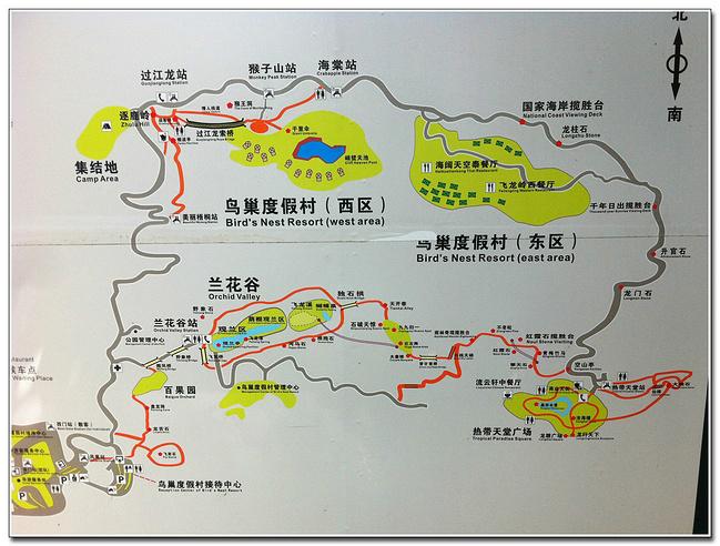 三亚,杭州两城之旅