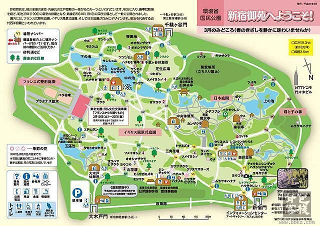 景点地图图片