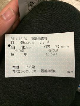 车站葫芦丝简谱歌谱