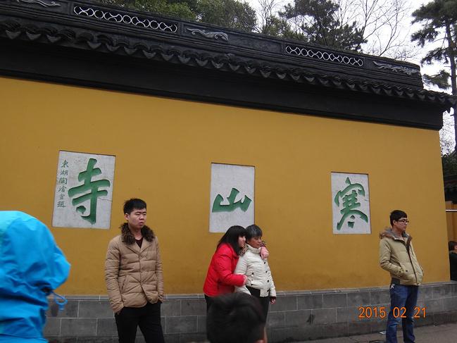 15春节上海苏州晃荡记_上海旅游攻略海南一日游西线攻略图片