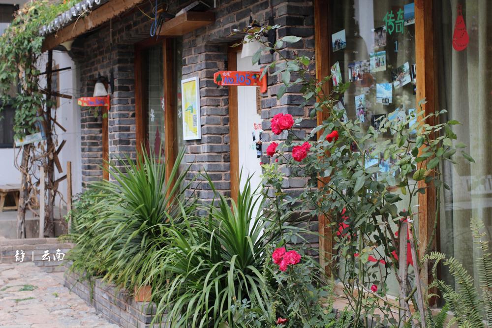 腾冲农村木房子图片