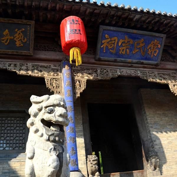 静园就像一幅古典的具有中国风的山水画