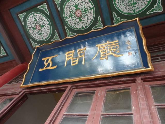 为了肉夹馍的西安,艺术美色两不误^镁美食尖上海耐家具图片