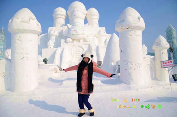 哈尔滨自由行_哈尔滨v残局残局游戏王ex2006攻略攻略图片