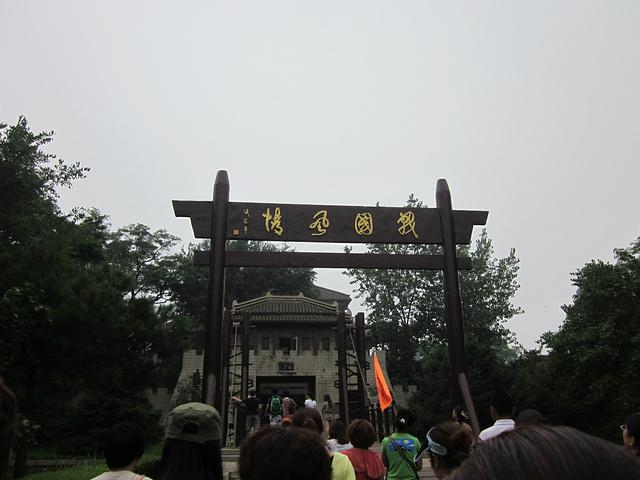 河北省 秦皇岛市 海港区 秦皇求仙入海处 - 海阔山遥 - .