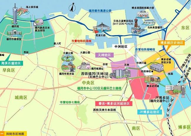 日本游记_福冈旅游攻略_自助游攻略_去哪儿攻略社区
