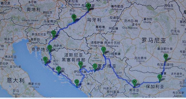 老夫游记之游在东欧_布达佩斯旅游攻略_自助游攻略_去图片