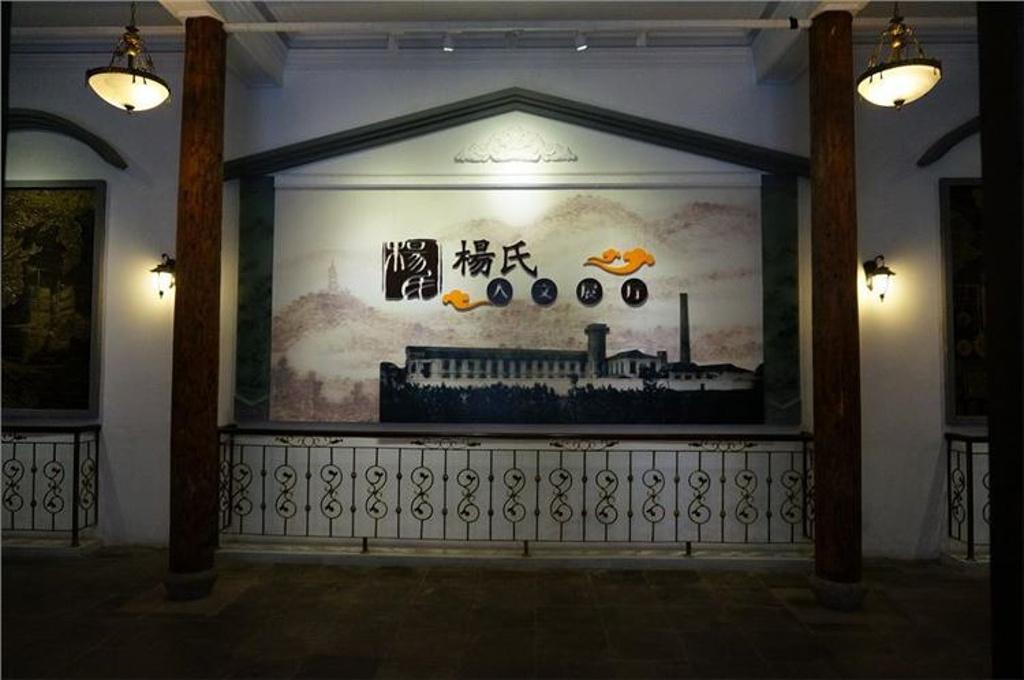 人文景观展厅_