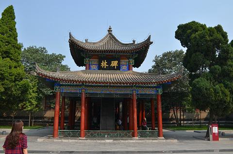 西安碑林博物馆