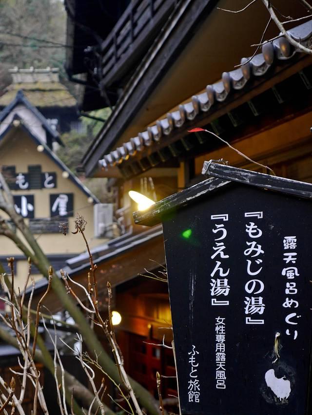 九州岛迷情美食汉阳火车站附近之旅图片