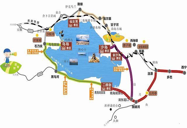 青海-敦煌丝绸之路行(青海湖门源祁连)_海南州旅游_游图片