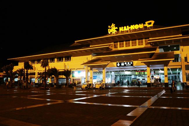 海口火车站图片