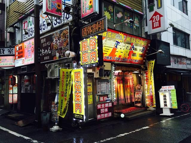 2016-07-12 09:26行走的小丸子君 地址:东京都新宿区歌舞伎町3丁目