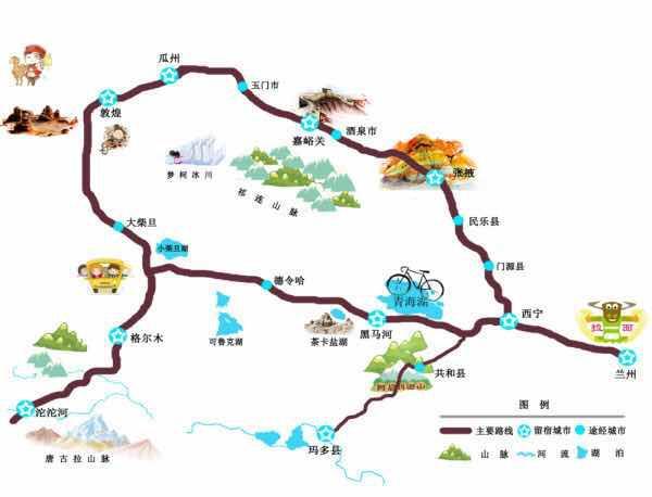 大西北环线自驾游_酒泉旅游攻略_自助游攻略_去哪儿