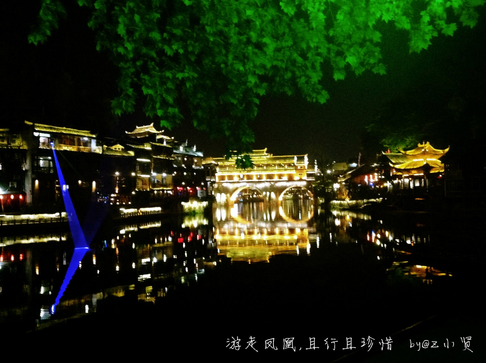 湖南初体验:长沙-张家界-凤凰六日游