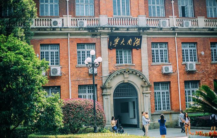 可供刻有的老建筑,眼前的这座观赏湖南大学牌旅游攻略网页模板图片