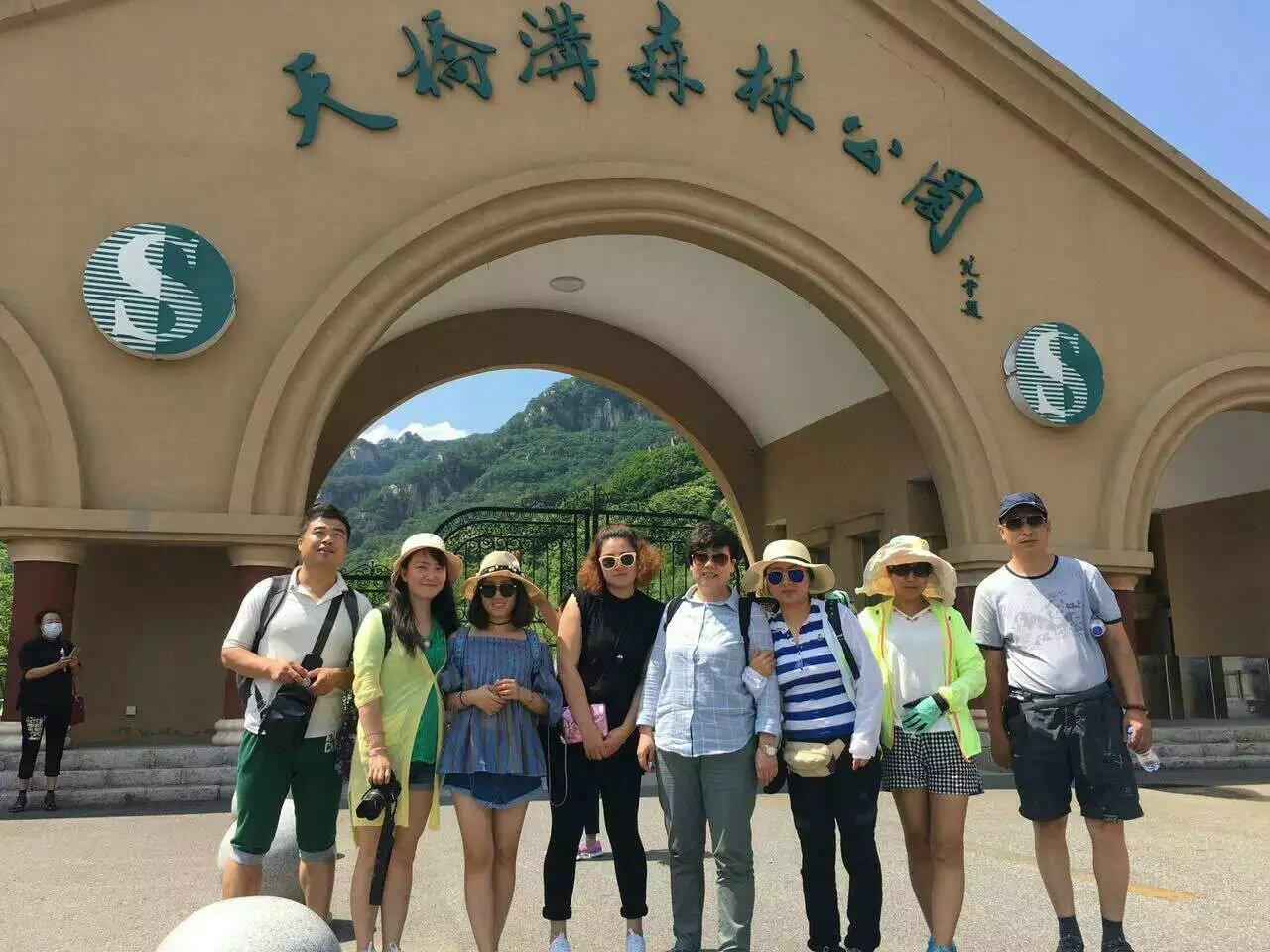 盛夏避暑--丹东天桥沟、新宾自驾2日游