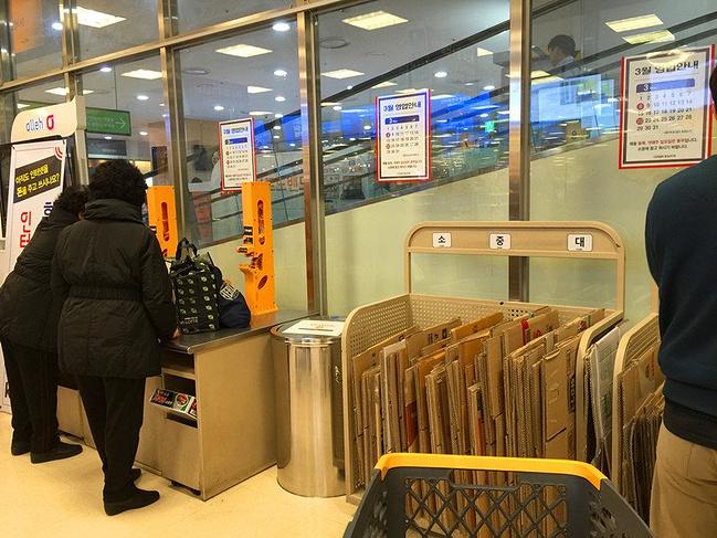 四人小分队的首尔冬季恋歌【附人情v人情乐天】攻略关东攻略煮图片