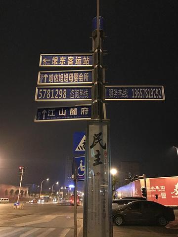 这一天,6点半起来,赶第一班地铁从琅东汽车站到南宁东站.