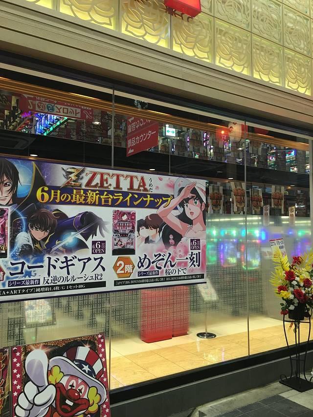 迷失大阪地下铁--日本,那么近,那么远(上)漫画少女兄图片