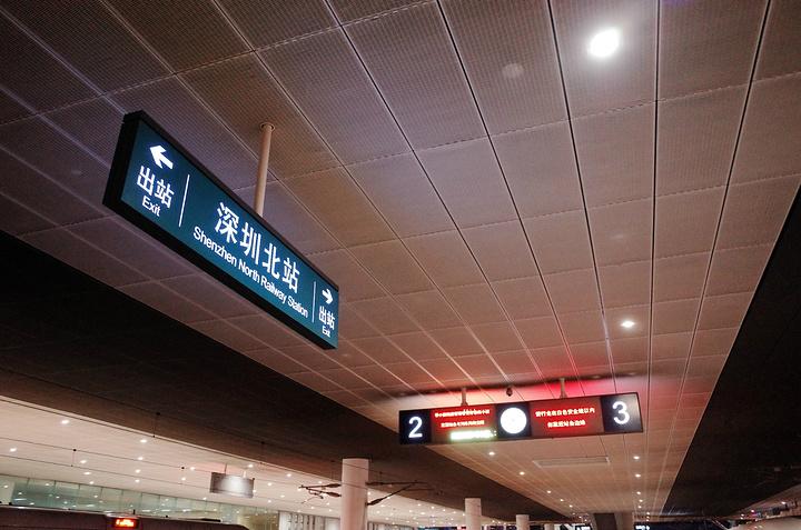 """深圳北站""""的评论图片图片"""