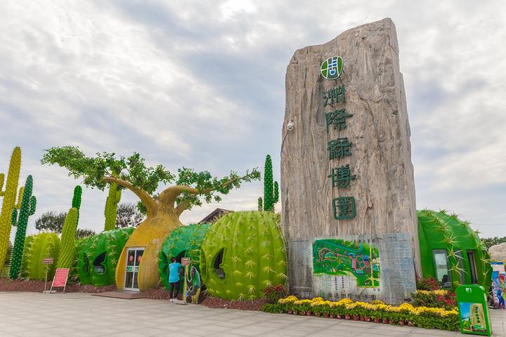 南通洲际绿博园,是集植物收集展示,科普教育,自然保护,主题摄影,生态
