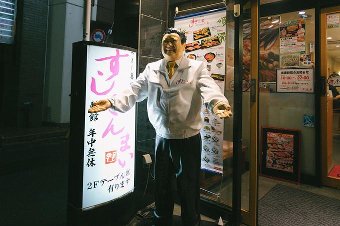 来次慢生活,攻略游广州_日本旅游攻略东京穷游旅游邮轮图片