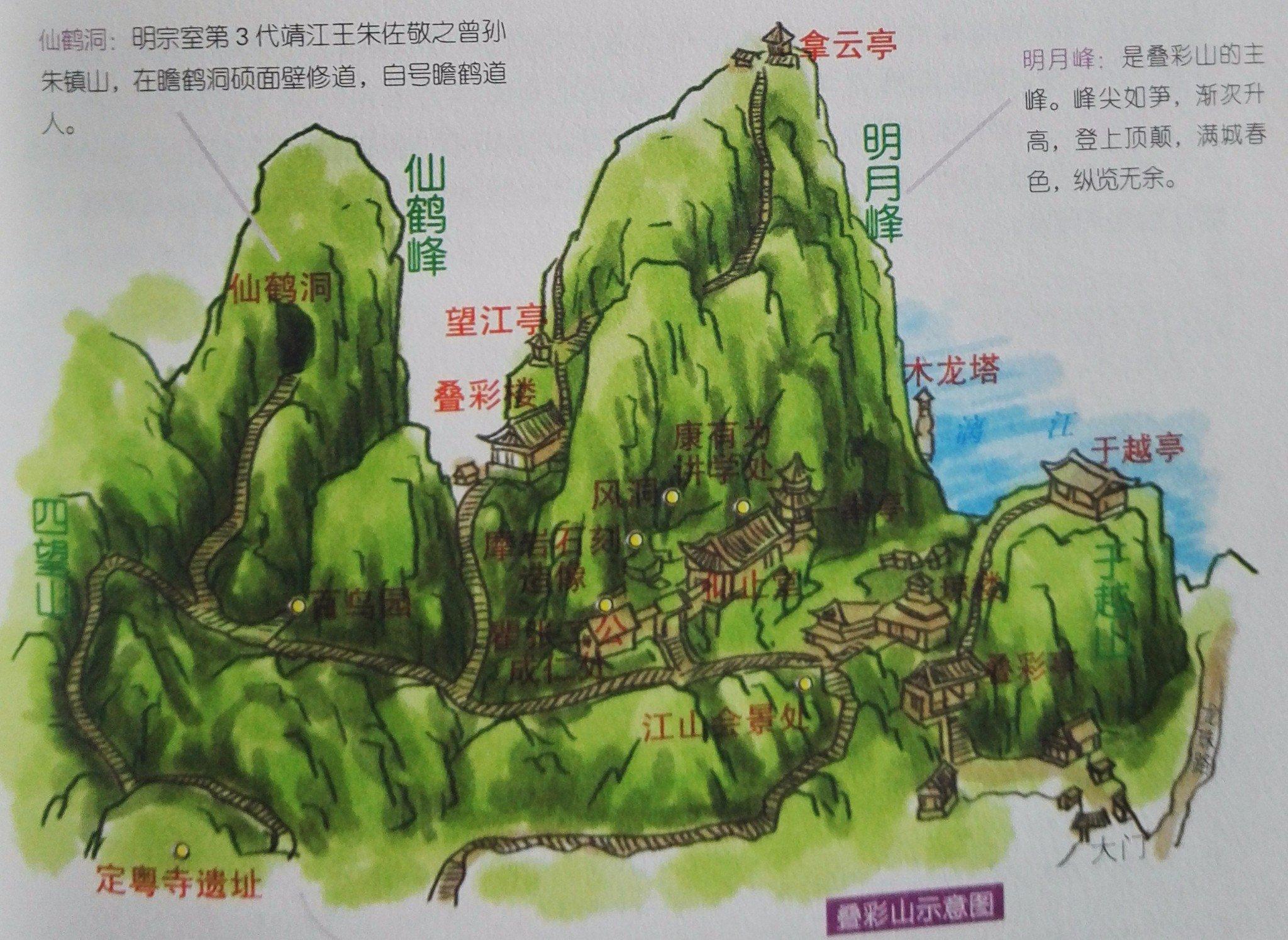 叠彩山手绘图