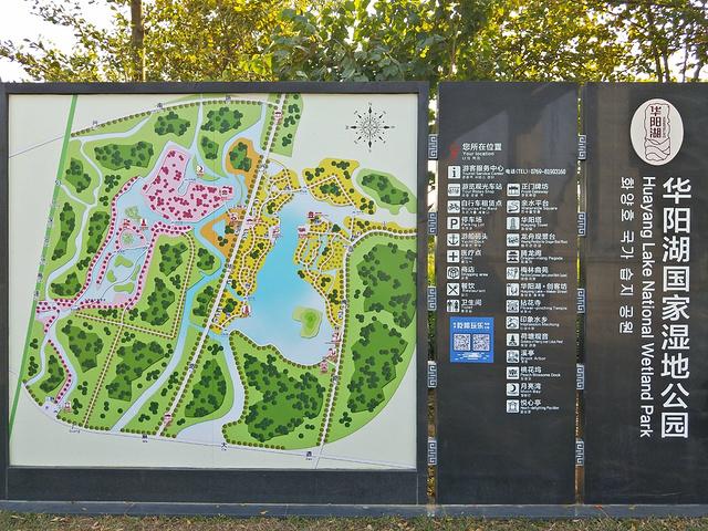 华阳湖总平面图,公园很大