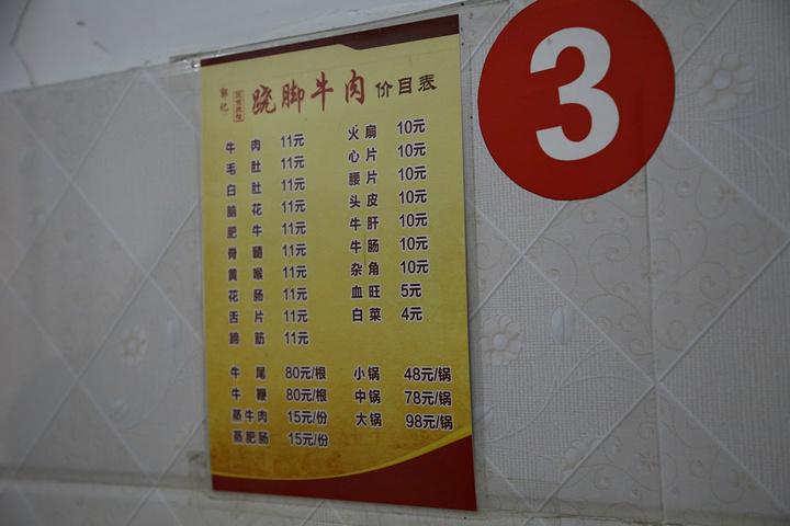 乐山高铁站对美食嘉州美食城里面吃了乐山有名面的湘乡市图片