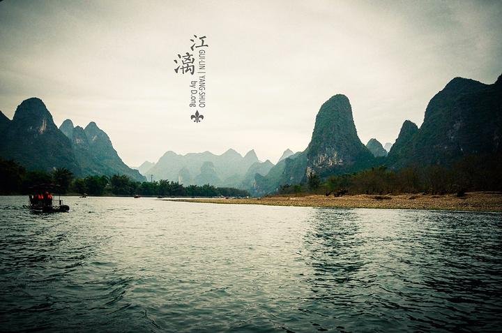 不得不说漓江风景真的很美,如画两个字已经不能简单涵盖了,当时赶上阴