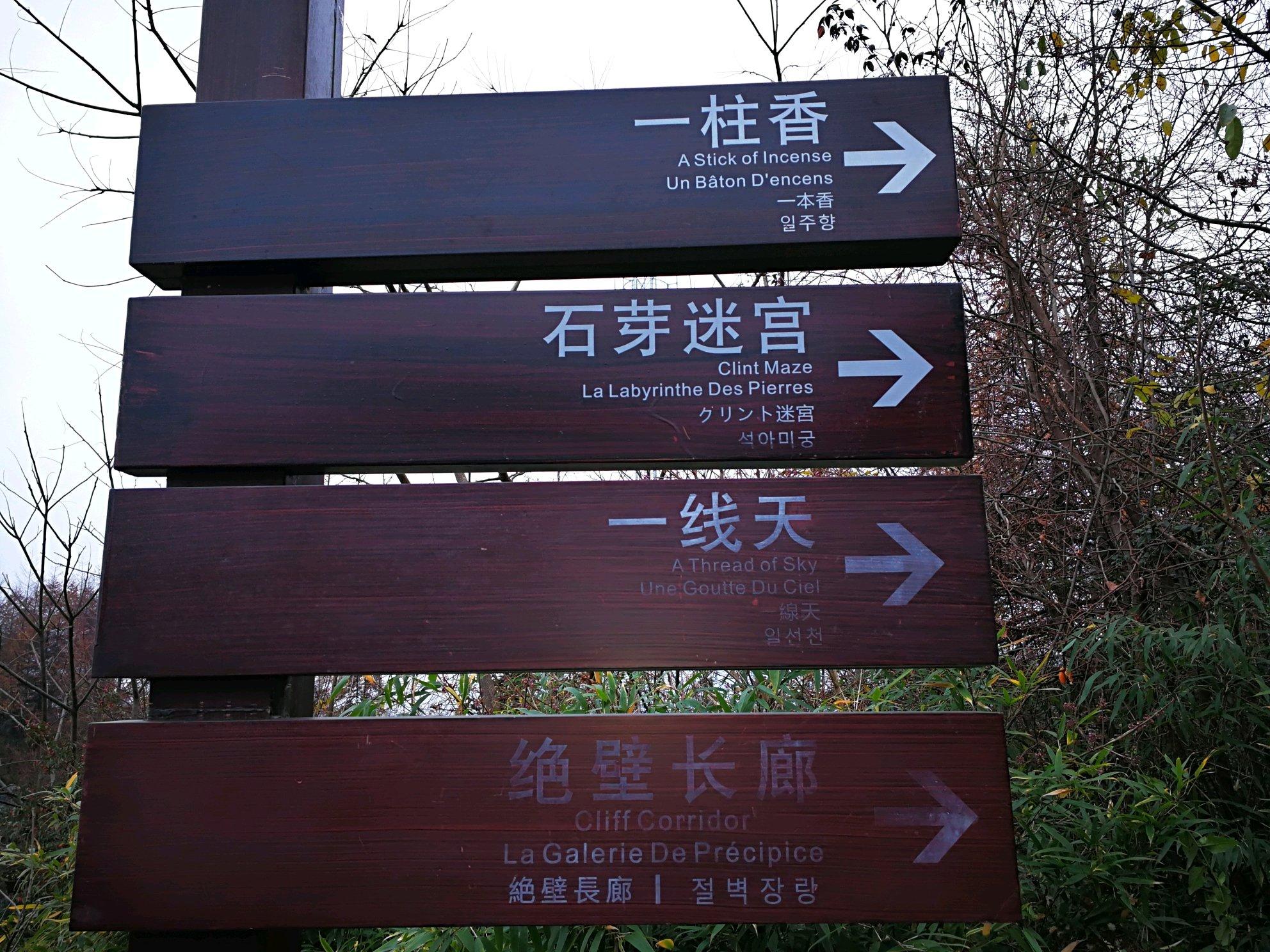 2019恩施河攻略游玩景点,云龙大峡谷主要传说攻略教截2.01地缝