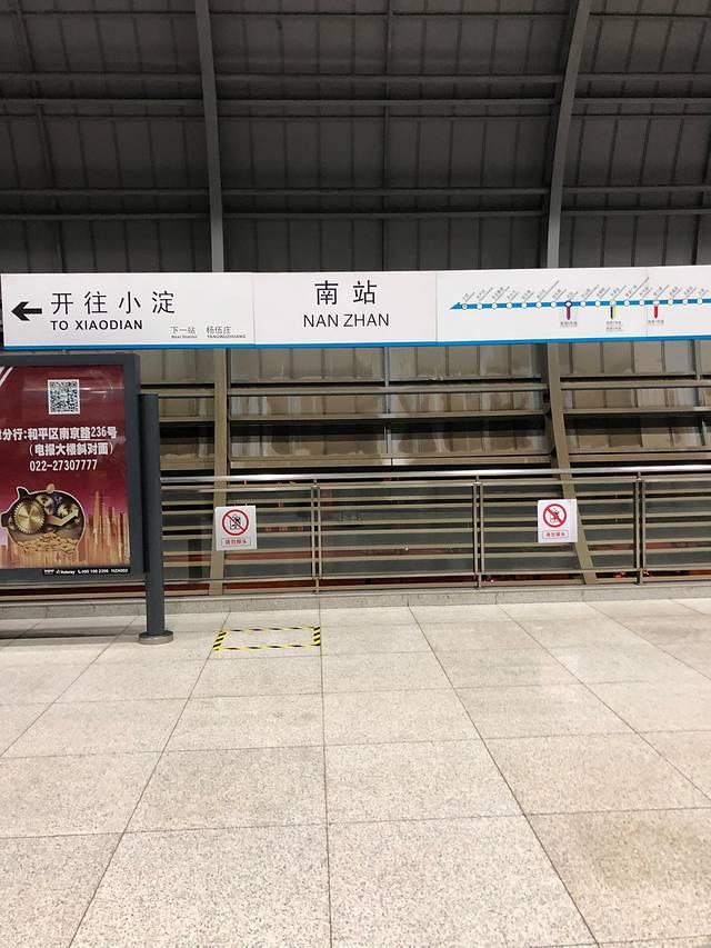 2019天津南站_v游记游记_门票_古镇_地址点评青岩攻略住宿攻略图片