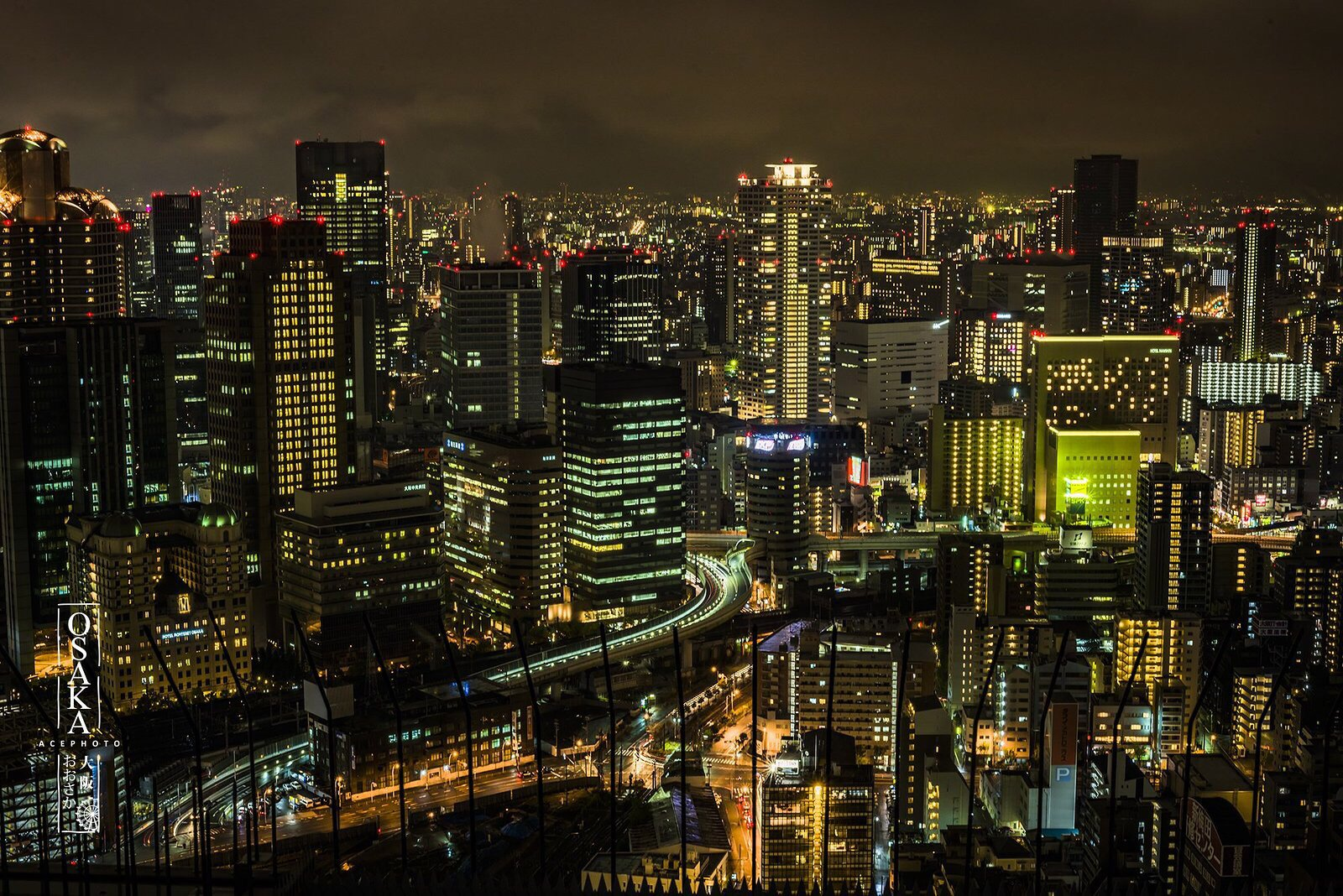大阪6天5夜