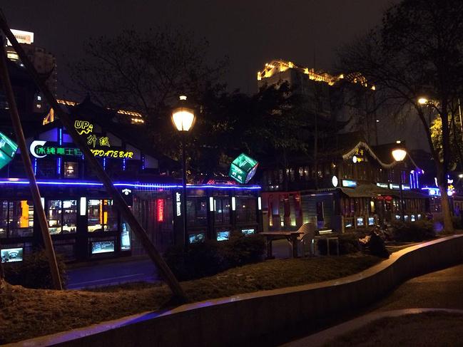 九眼桥酒吧街(九眼桥)图片