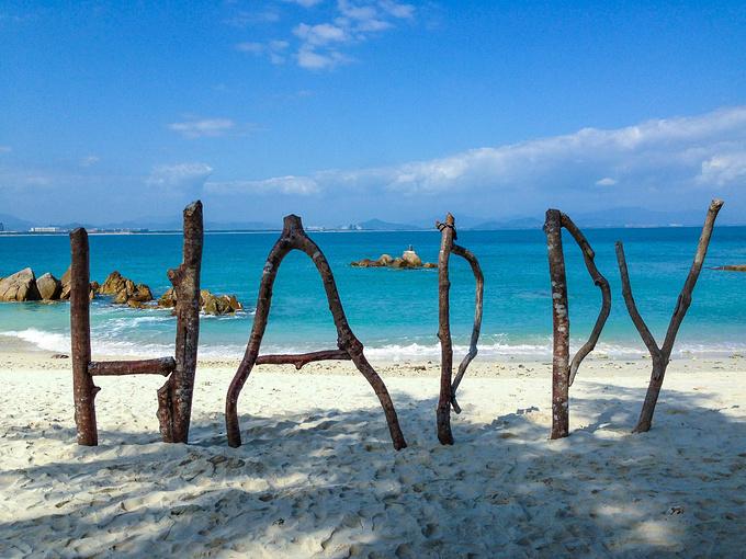 三亚旅游照片真实_海水,阳光,沙滩-三亚-海口自助闲游_三亚旅游攻略_游