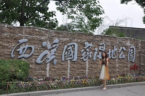 2014稻城湿地地址_旅游攻略_游记_公园_门票西溪旅行攻略图片