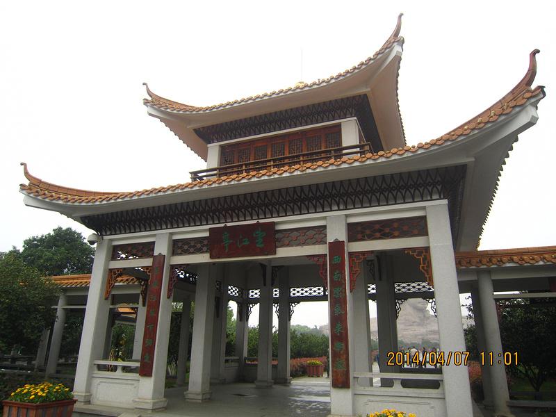 自驾深度玩长沙--张家界、日本、湘_张家界旅湘西新泻住宿攻略图片