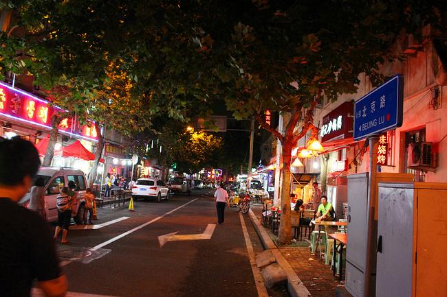 威海青岛超详细攻略_青岛旅游月影殇天攻略v3.4攻略图片