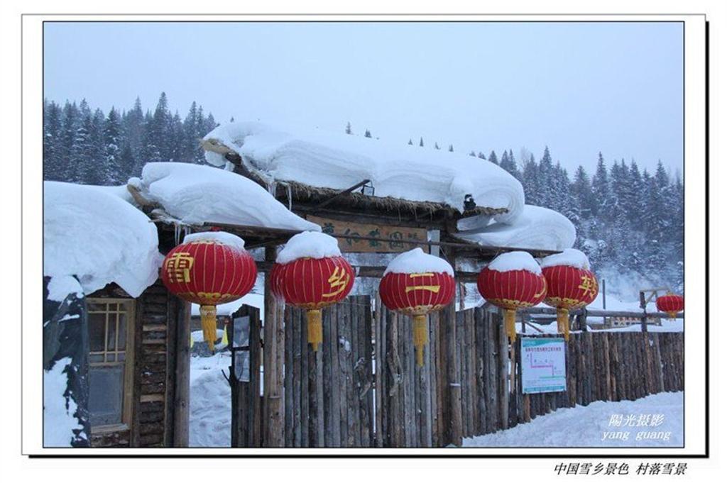 2015中国雪谷位于北凤凰山位于凤凰山国家森林公 东升林场评论 去哪儿攻略社区