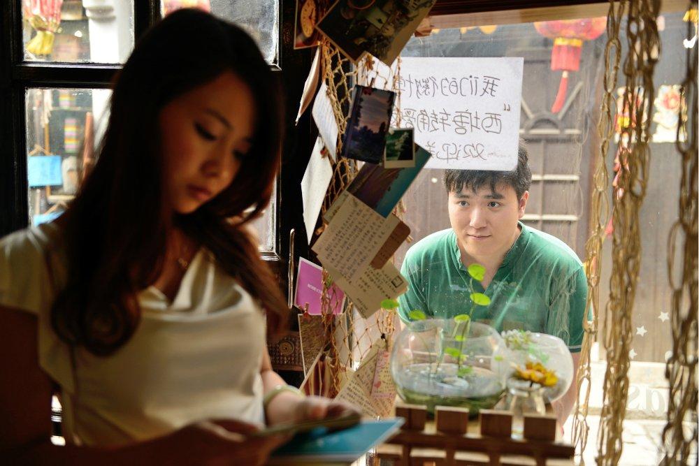 西塘—爱开始的地方