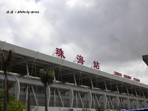 2016珠海拱北口岸_旅游攻略