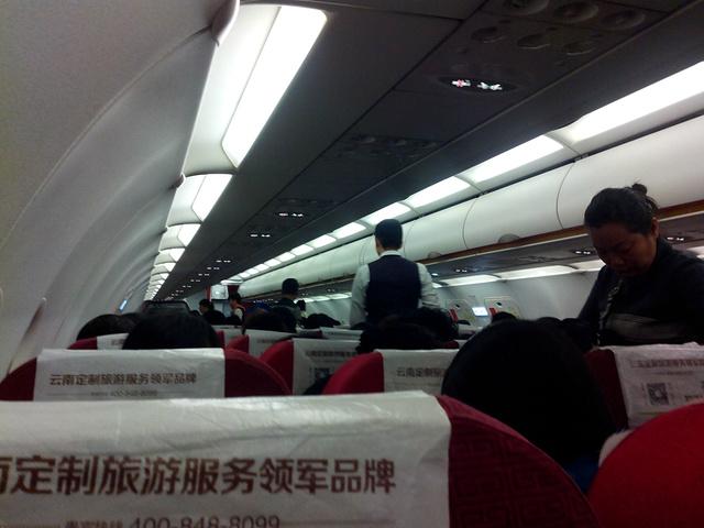 咸阳飞机场