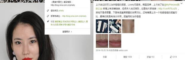 2015香港血拼我的公主美妆韩货平价护肤_香港旅游攻略