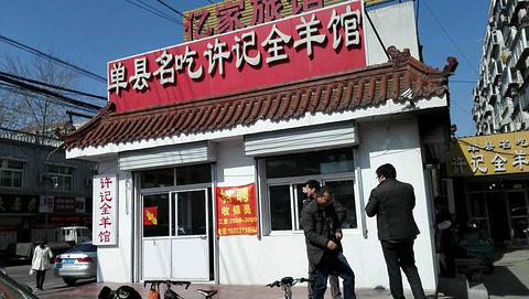 2015济南旅游攻略,济南自助游_周边游攻略,济攻略装修网店图片