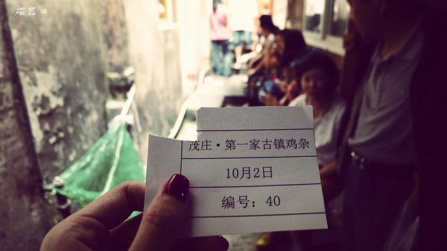 在重庆,武隆钓鱼国庆节_重庆旅游攻略_自助游度过攻略钟湖升图片